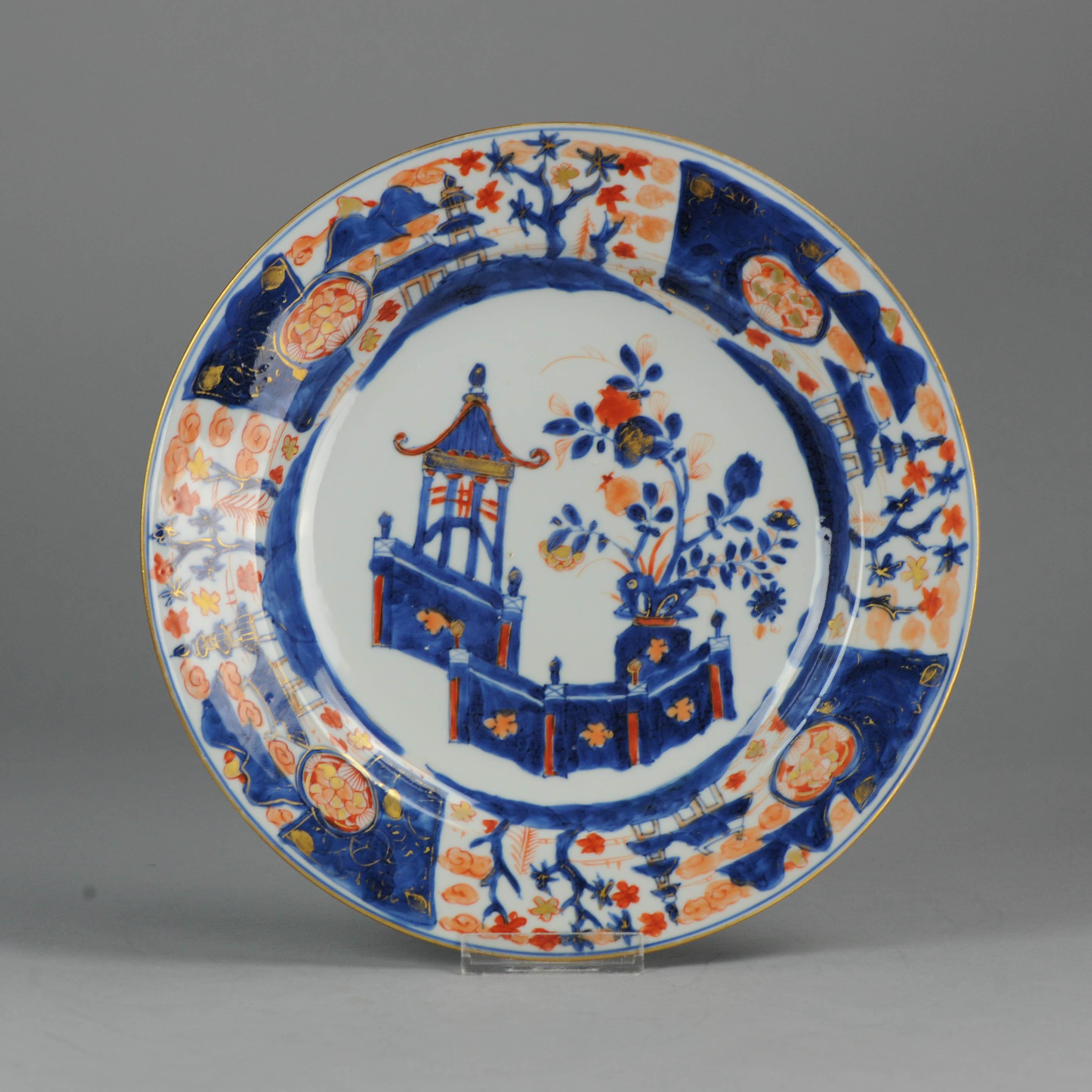 Antique 18C Chinese Porcelain Imari Plate CHarger Pagoda Chinese Antique Rare & Antique 18C Chinese Porcelain Imari Plate CHarger Pagoda Chinese ...