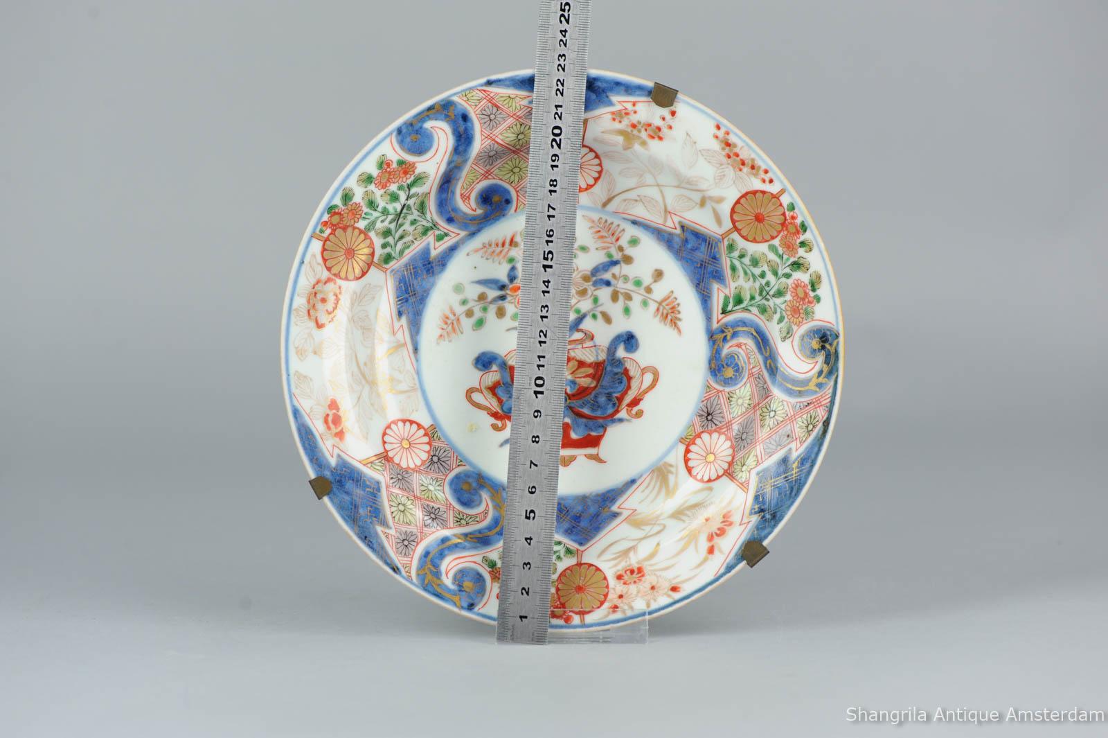 Rare Antique 18th Arita Imari Porcelain Plate Japan
