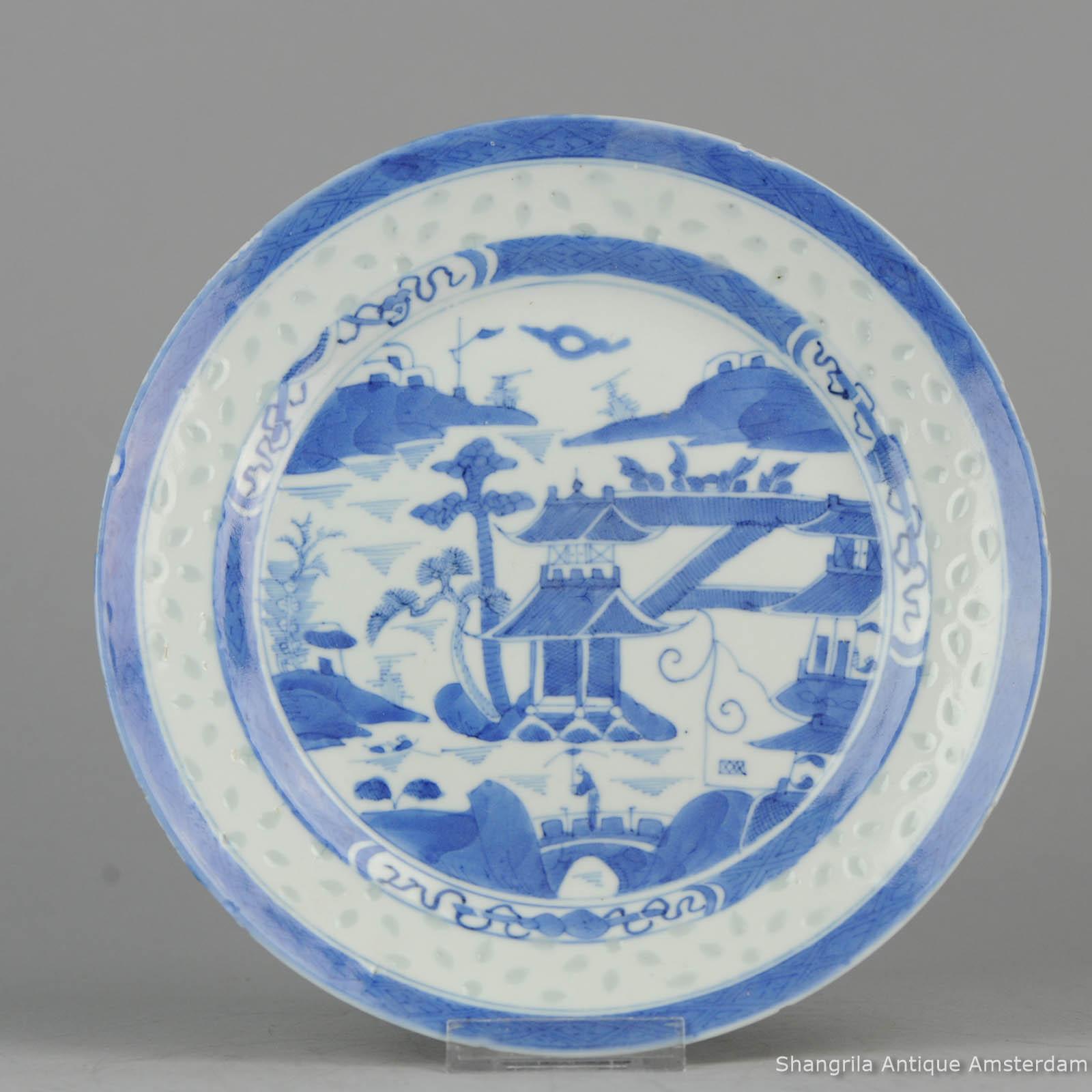 Antique Porcelain Plate Rice Blue White