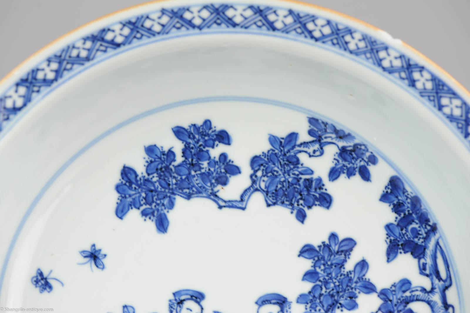 Large unmarked Chinese Vase