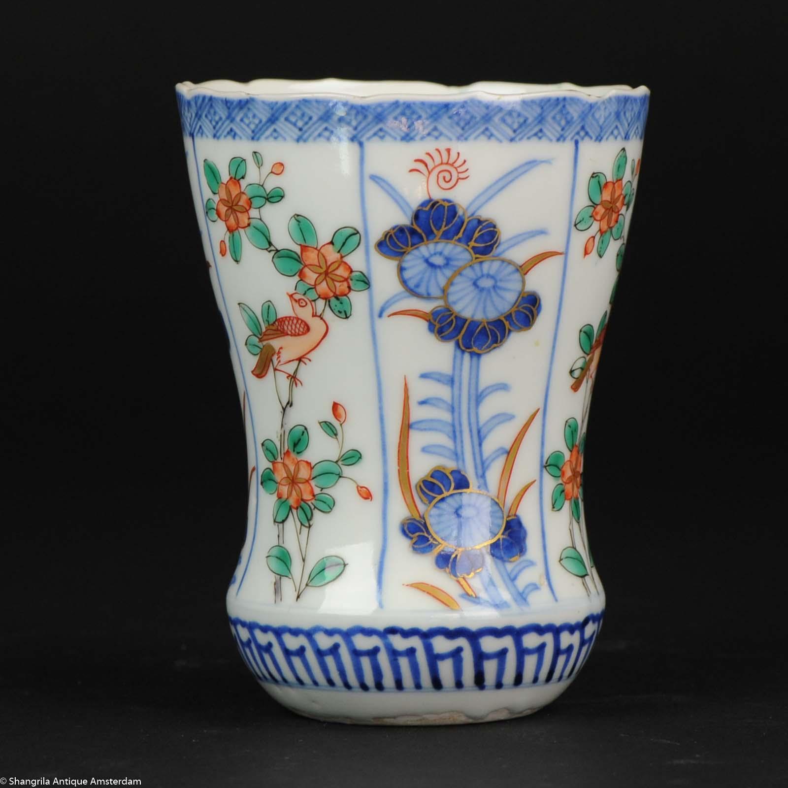 Antique edo meiji period japanese porcelain vase japan flowers period reviewsmspy