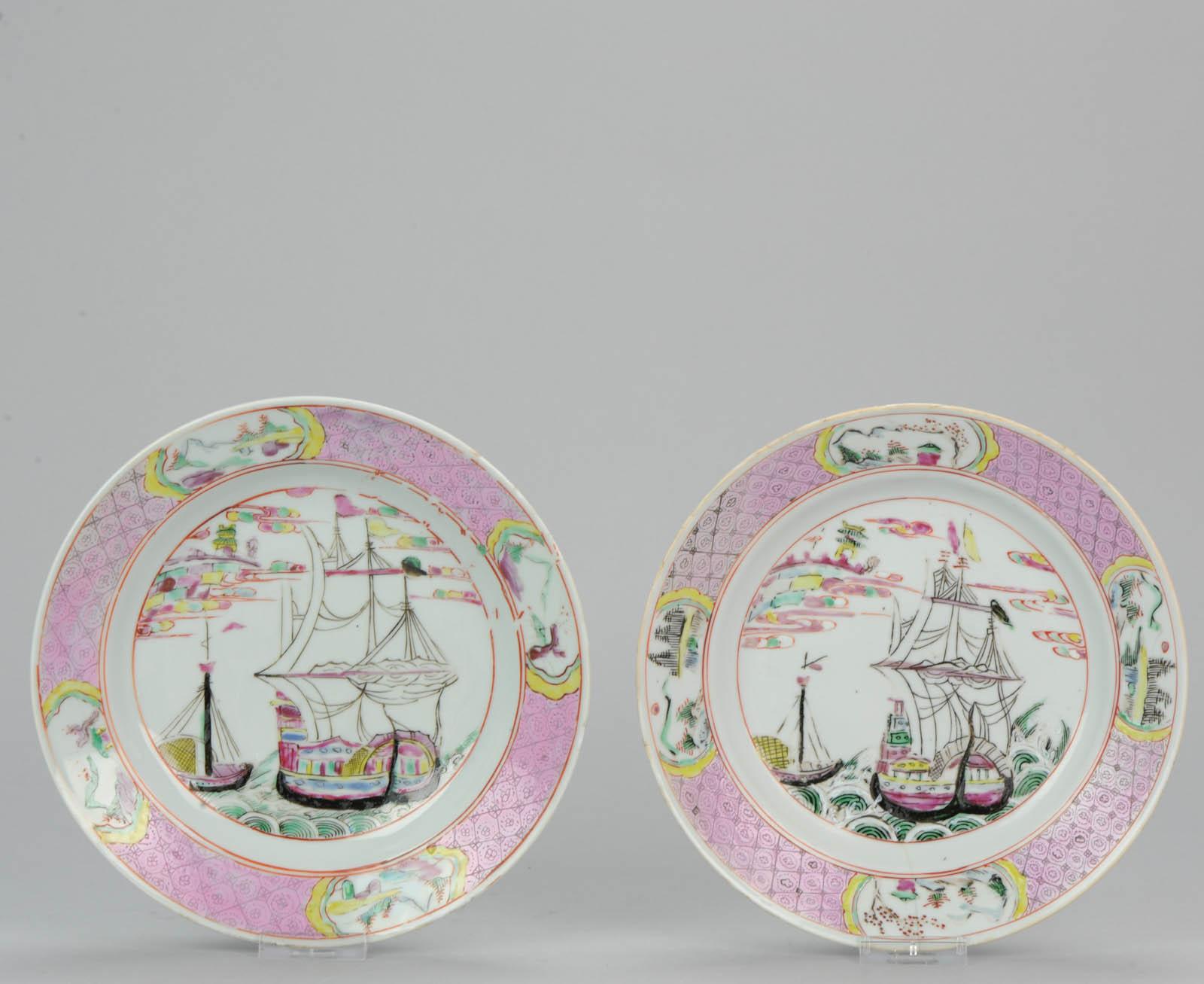 Very Rare Antique Chinese ca 1730 Yongzheng Period Merchant ship plate Qing & Shangrila Antique