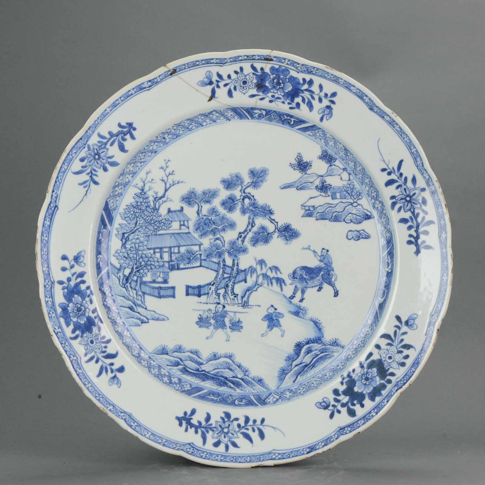 18c Antique Chinese Qianlong Period