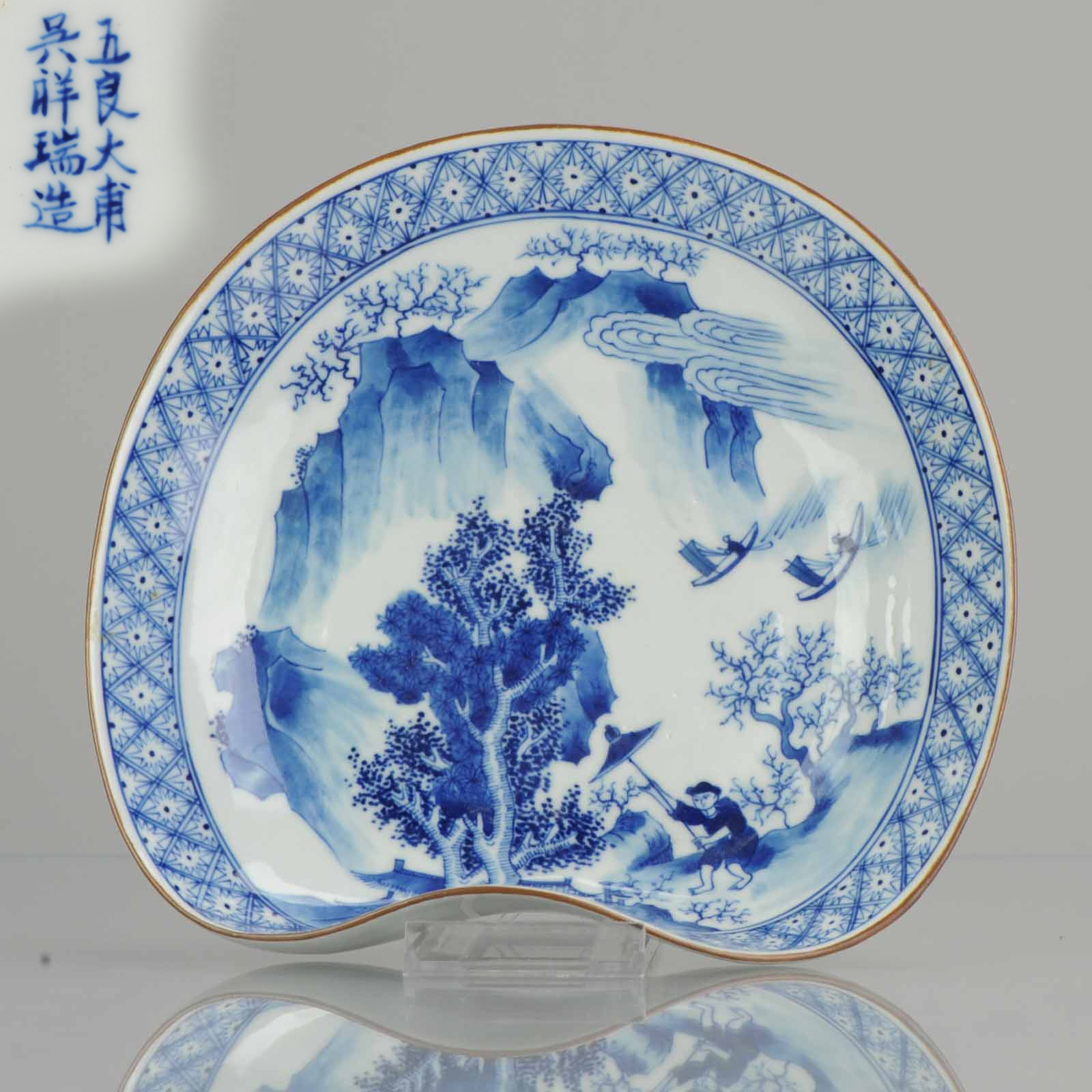 Rarity 6C Chinese Porcelain Blue White Plate Mountains Figures Marked[:   eBay